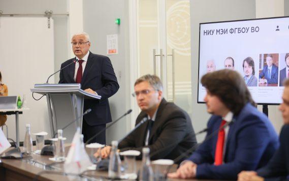 «Приоритет 2030»: представлены стратегические проекты НИУ «МЭИ»