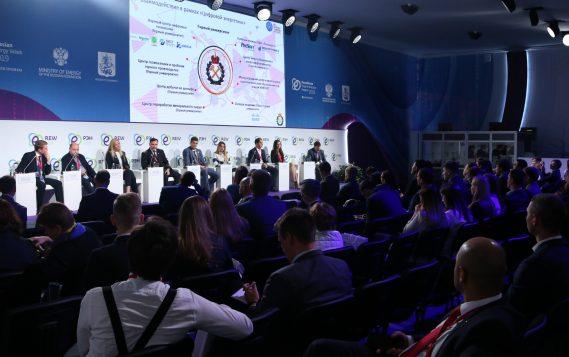"""13-15 октября 2021 года состоится Международный форум """"Российская энергетическая неделя""""."""