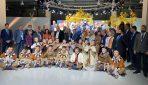 Завершился III Северный форум по устойчивому развитию
