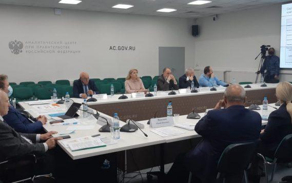 Заседание Совета по приоритетному направлению научно-технологического развития Российской Федерации