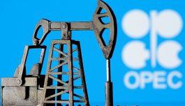 Страны ОПЕК+ определят объем восстановления добычи нефти с ноября